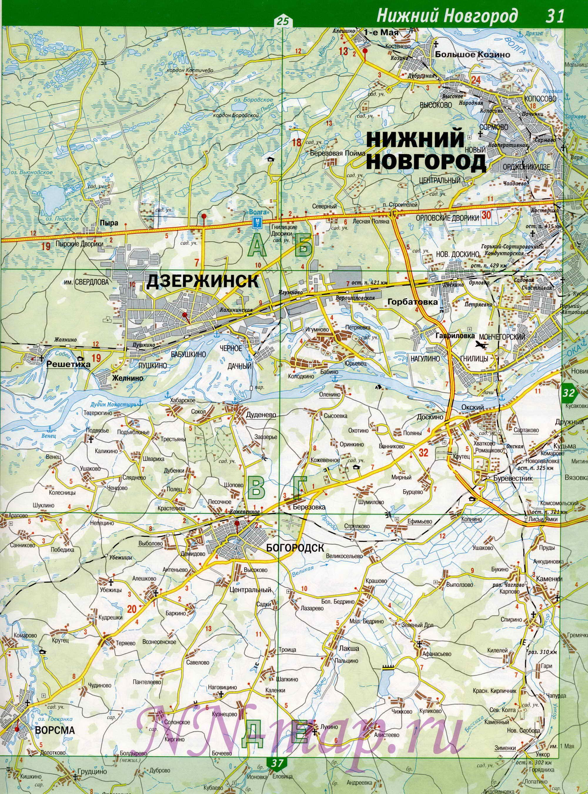 Карта Богородского района.  Подробная карта автодорог Нижегородской области - Богородский р-он.