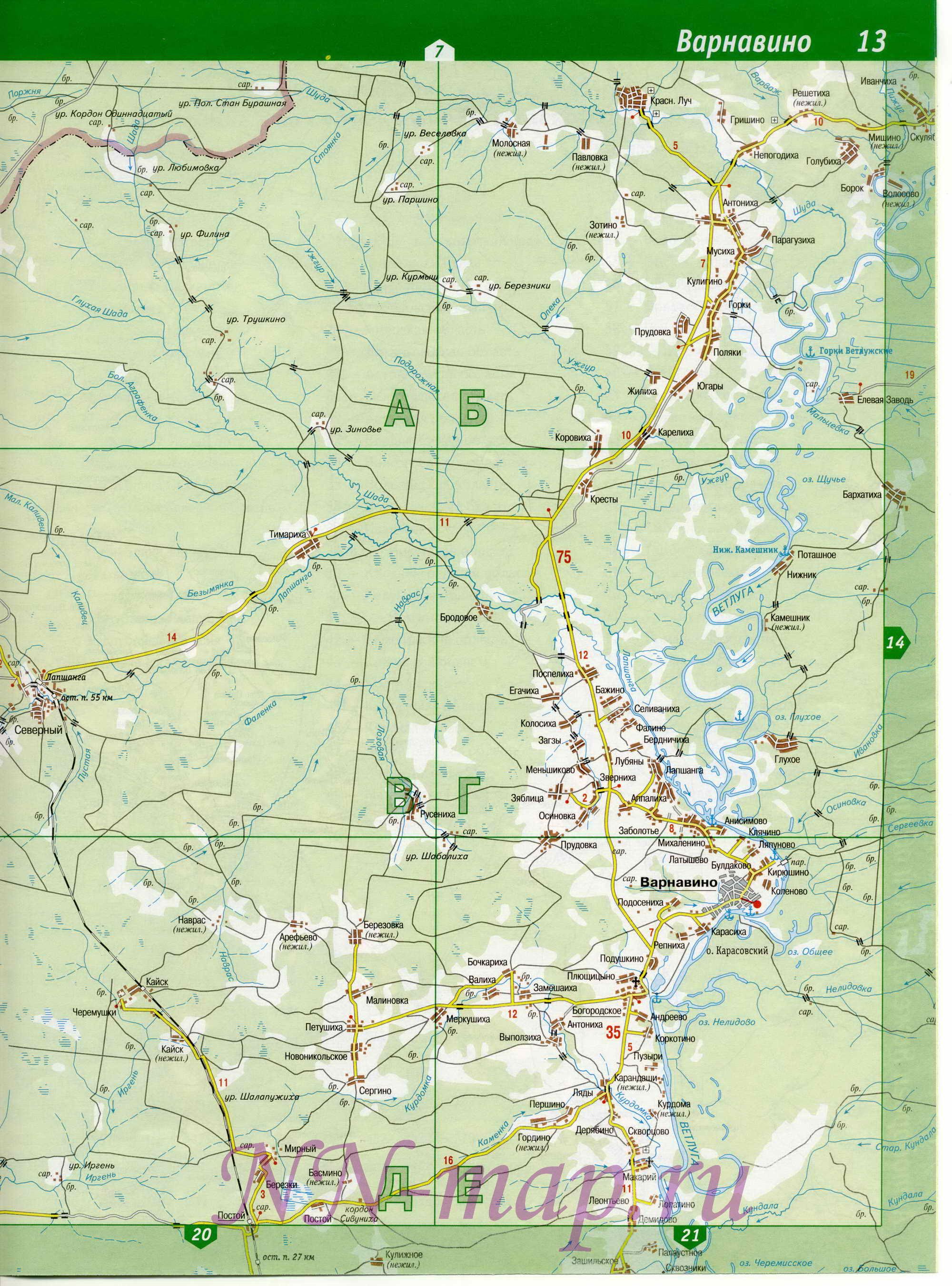 Летняя База.  Богословка.  Карта Варнавинского района - автодороги Нижегородской области.
