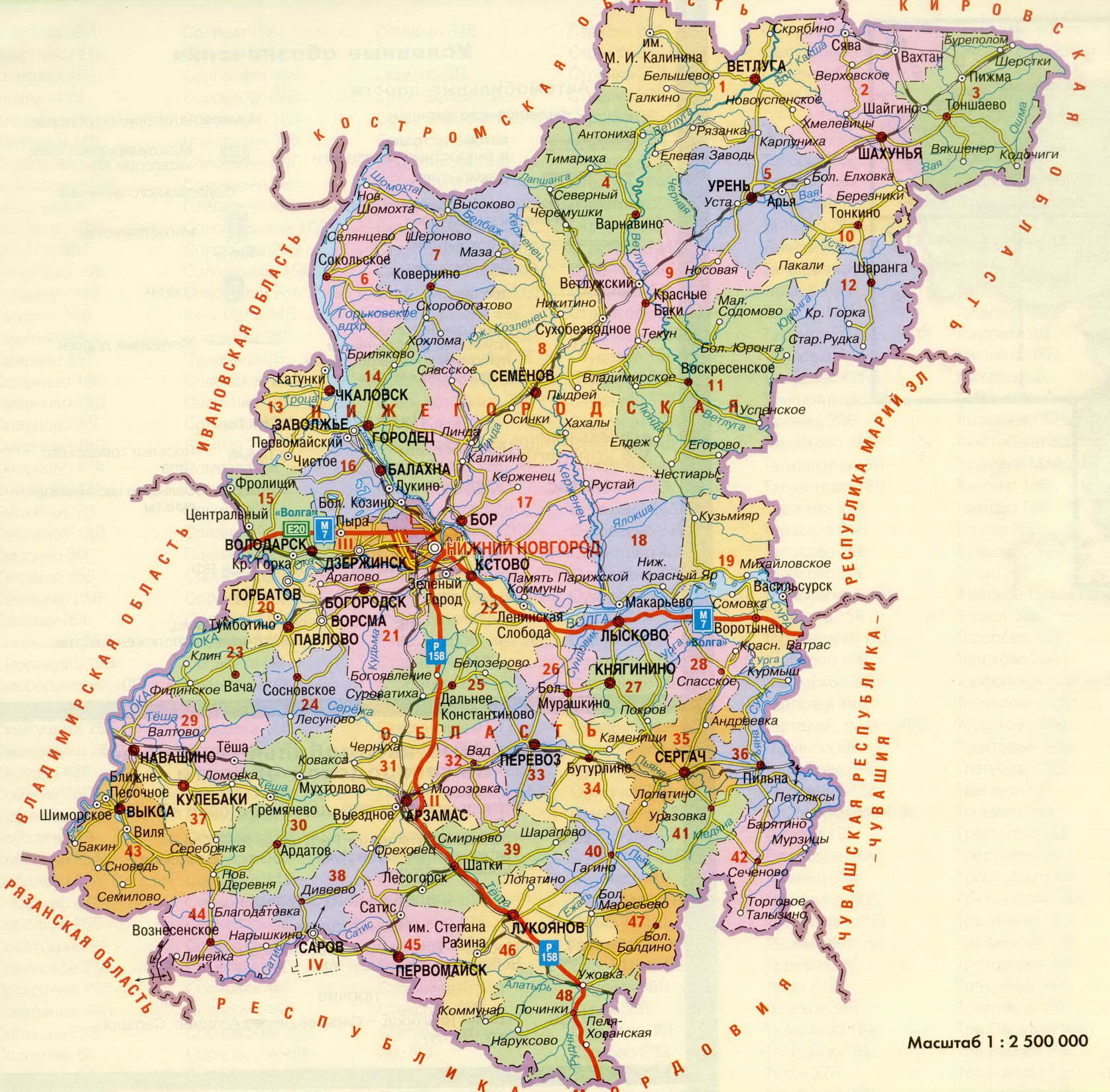 старинная карта богородского уезда нижегородской волости